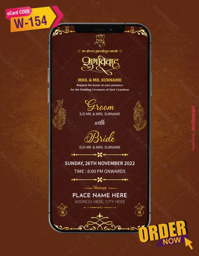 Indian Marriage Invitation Card