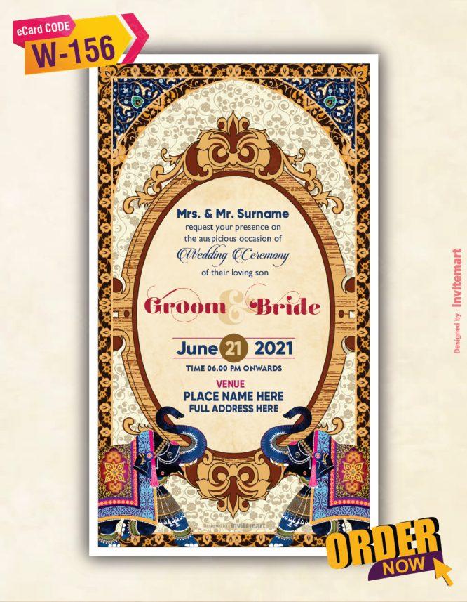 Indian Mughal Wedding Card Invitation