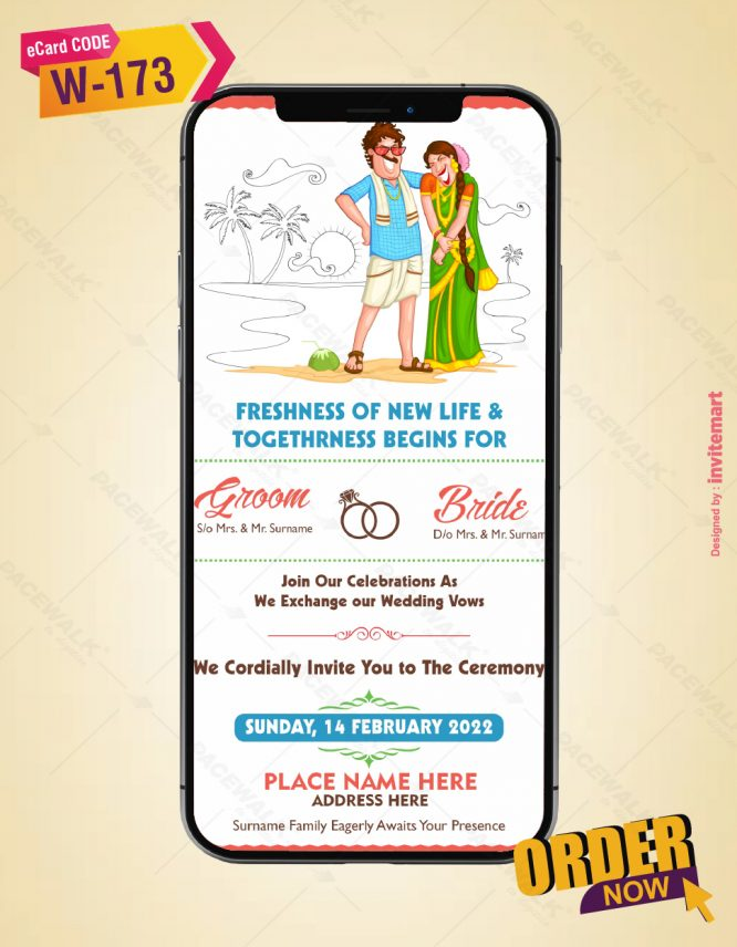 Funny South Indian Wedding Card