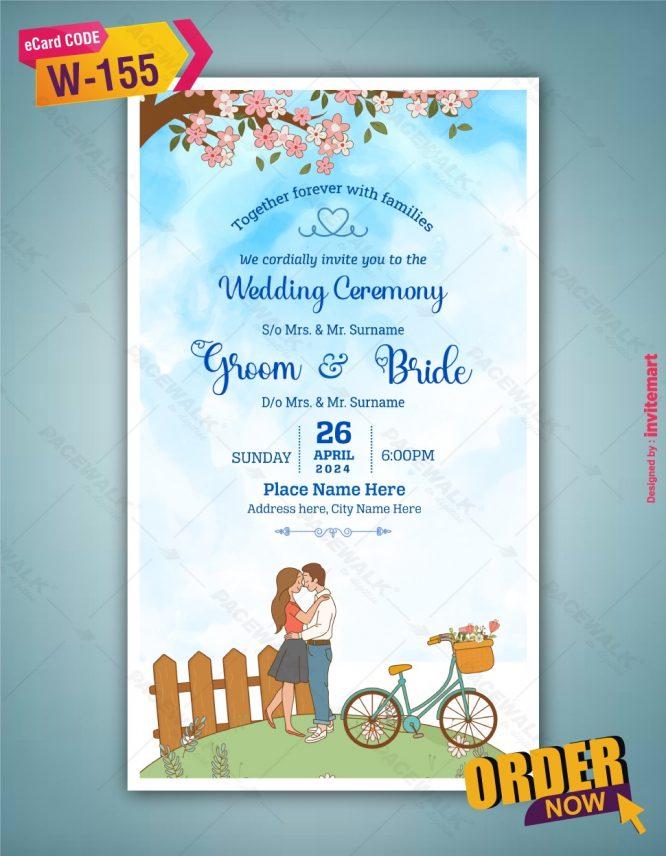 Kissing Couple Wedding Invitation Card