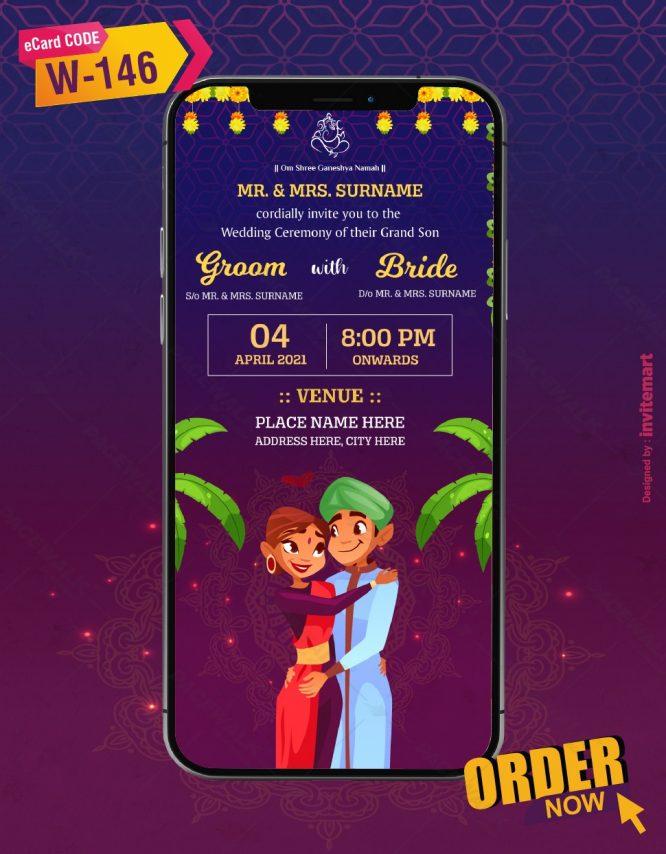 Tamil Wedding Invitation Card