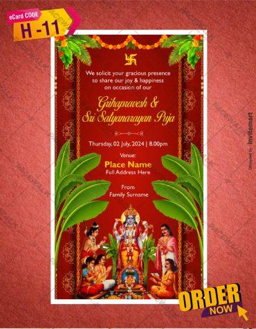 Grihapravesh And Satyanarayan Pooja Invitation
