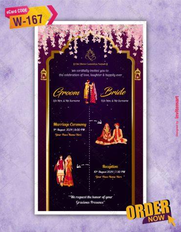 North Indian Wedding Invitation