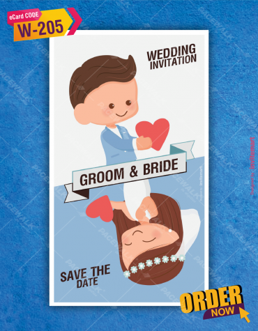 Cartoon Couple Wedding Save the Date