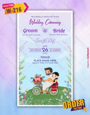 Floral South Indian Theme Wedding Save The Date