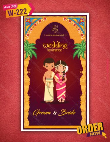Tamil Couple Cartoon Wedding Invitation