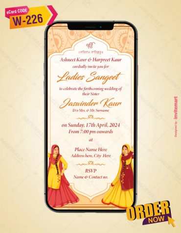 Ladies Sangeet Wedding Invitation Card