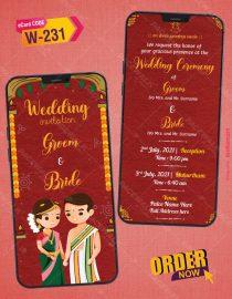South Indian Cartoon Wedding Invitation