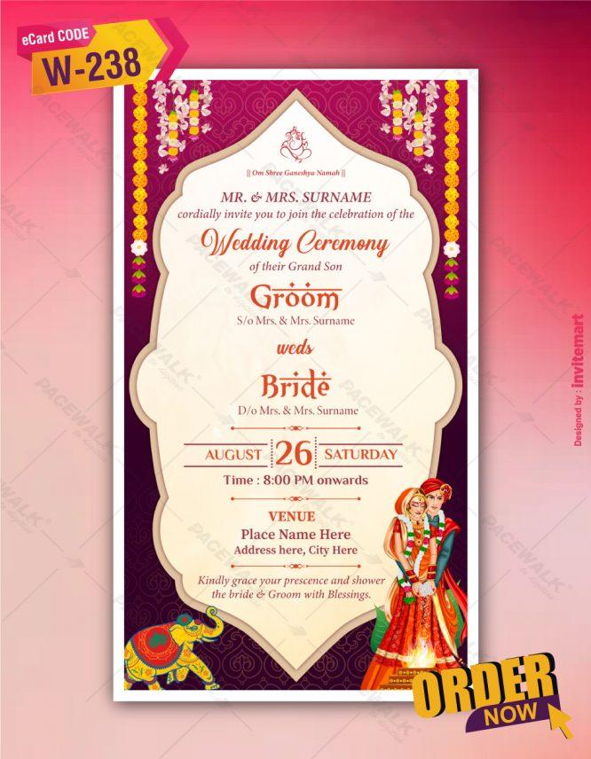 Hindu Wedding Invitation Card