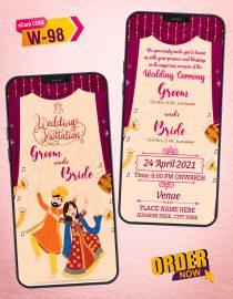 Bhangra Theme Wedding Invitation