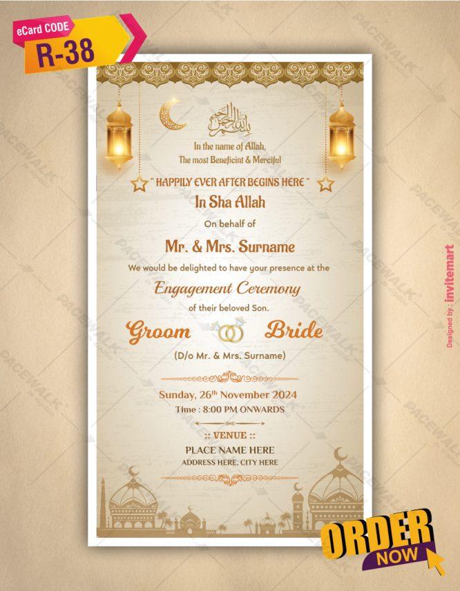 Muslim Engagement Ceremony Invitation