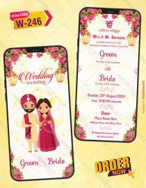 Floral Punjabi Wedding Invitation Card