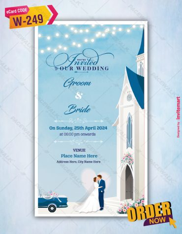 Church Theme Christian Wedding Invitation