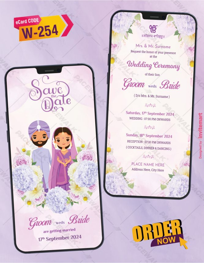 Purple Flower Themed Save the Date