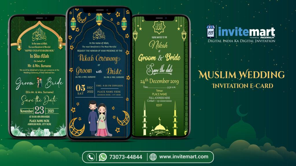 Muslim Wedding Invitation E-card