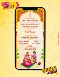 mundan ceremony invitation for whatsapp