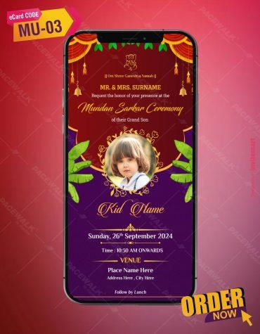 Mundan Sarkar Ceremony Invitation