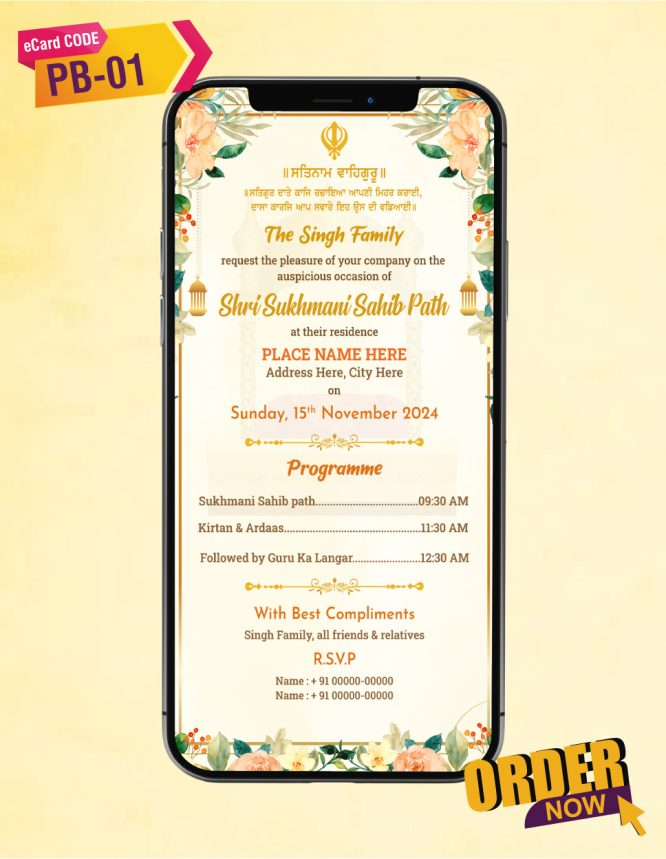 Sukhmani Sahib Path Invitation Cards Online