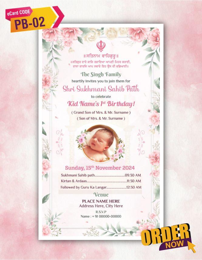 Sukhmani Sahib Path 1st Birthday Invitation