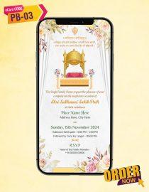 Sukhmani Sahib Path Invitation for Marriage