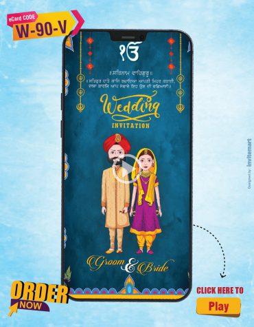 Punjabi Wedding Invitation Video