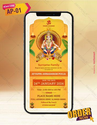 Ayappa Pooja Invitation Card