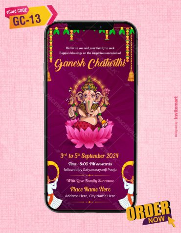 Ganesh Chaturthi Invitation Templates
