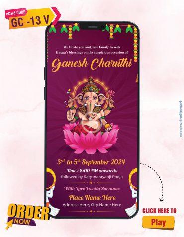 Ganpati Pooja Invitation Video