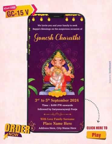 Ganesh Chaturthi Puja invitation Video