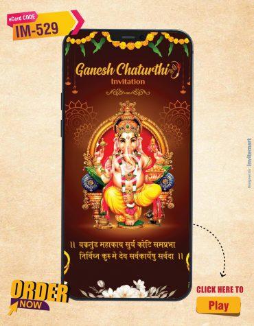Ganesh Chaturthi and Visarjan Invitation Video
