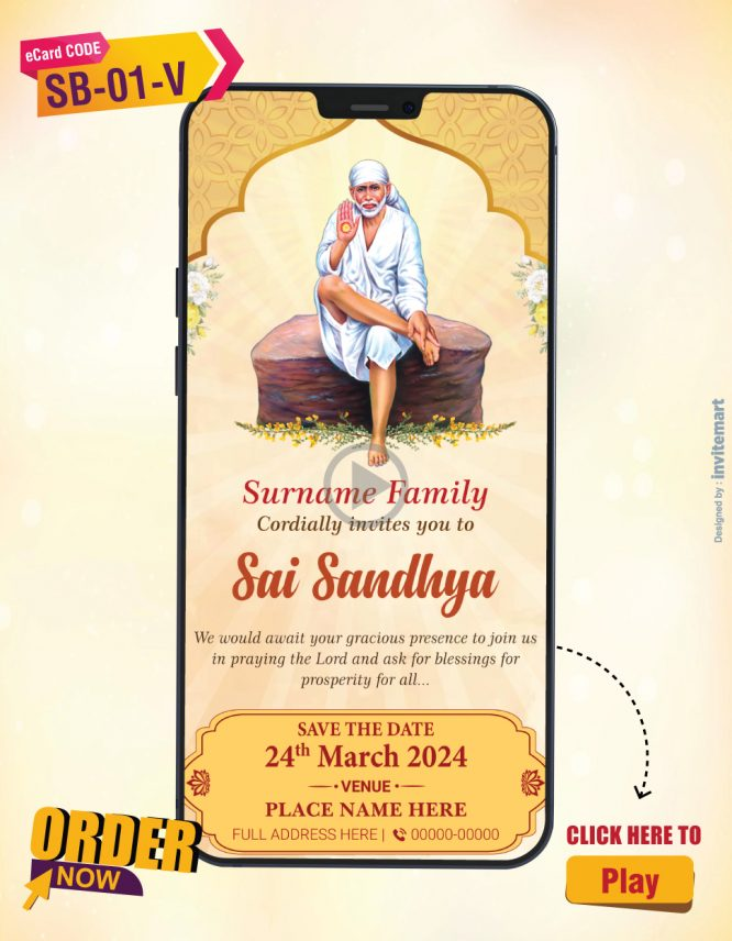Sai Sandhya Invitation Video
