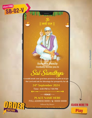 Sai Pooja Invitation Video
