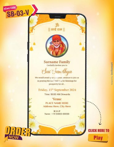 Sai Bhajan Sandhya Invitation Video