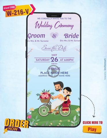 South Indian Wedding Invite Video