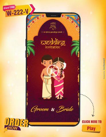 Tamil Wedding Invitation Video