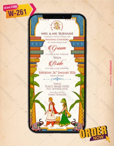 Hindu Wedding Ceremony Invitation