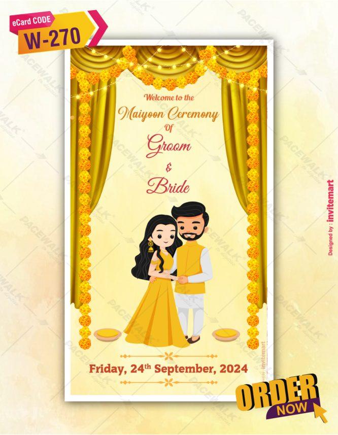 Maiyan Ceremony Invitation