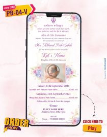 Sri Akhand Paath Invitation Video