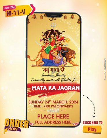 Mata Ka Jagran Invitation Video