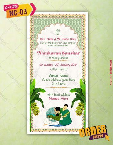 Namkaran Sanskar Invitation