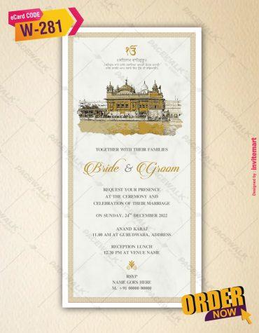 Anand Karaj Invitation